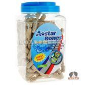 【寵物王國】美國A☆star Bones-多效亮白雙刷頭潔牙骨SS-1400g【家庭號】