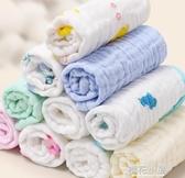 圍兜口水巾棉質毛巾兒童口水巾兒童寶寶洗臉小方巾新生兒童用品『櫻花小屋』
