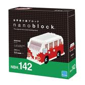 【日本 Kawada 河田】Nanoblock 迷你積木 麵包車 NBH-142