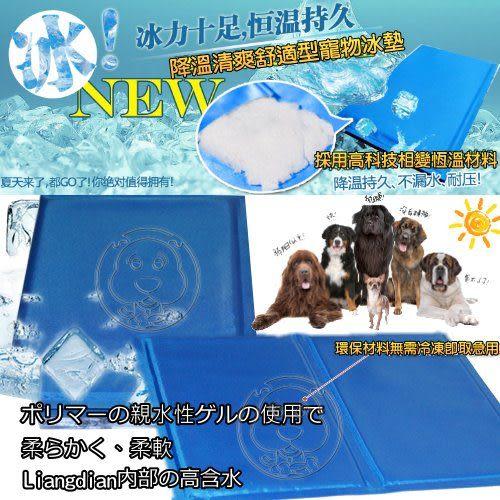 【培菓幸福寵物專營店】DYY有效涼爽》寵物雙面凝膠散熱涼墊S號30*40cm