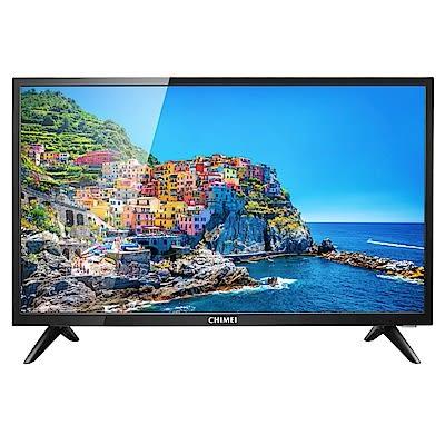 《0利率/免運費》CHIMEI 奇美 32吋LED 液晶電視TL-32A700 無段式藍光調節【南霸天電器百貨】