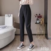 西裝褲女直筒寬鬆2020流行女裝新款春款超高腰小腳九分褲休閒褲子 PA15373『美好时光』