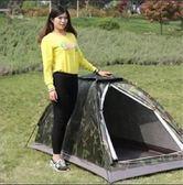 單人帳篷小戶外超輕1人室內迷彩防雨釣魚單兵便攜裝騎行露營防水igo『櫻花小屋』