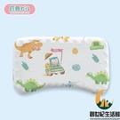 兒童枕頭0-1-2-3-6歲嬰兒枕可水洗硅膠枕雙層枕芯寶寶幼兒園枕【創世紀生活館】