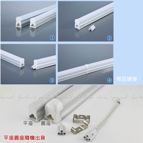 【AJ383A】LED燈管含支架 T8 14W 90CM 白光(日光燈管含座) T8 3呎/3尺★EZGO商城★