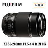 送保護鏡清潔組 3C LiFe FUJI 富士 XF 55-200mm F3.5-4.8 R LM OIS 鏡頭 平行輸入 店家保固一年