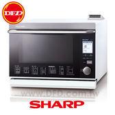 SHARP 夏寶 AX-WP5T-W 水波爐 公司貨 白色 HEALSIO 31公升 公司貨