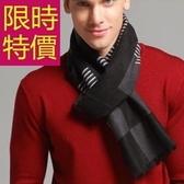 針織圍巾-創意禦寒保暖防寒男女圍脖2色61y28【巴黎精品】