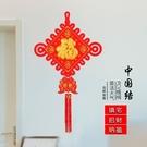 紅紅的雙魚中國結福字掛件春節新年雙面客廳...