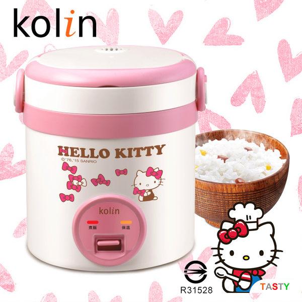 kolin歌林 神腦公司貨 服務保固有保障 Hello Kitty 隨行電子鍋 (1人) KNJ-MNR1230 蒸煮鍋/美食鍋/悶燒