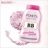 《不囉唆》泰國POND'S升級版魔法BB蜜粉 (不挑色/款) 刷子 粉底 眼影 口紅 防曬 隔離【A426284】