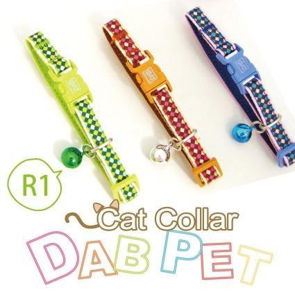 【寵物王國】DAB PET-方格紋貓項圈,有藍色、咖啡色、綠色可選