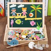 goryeobaby兒童磁性拼拼樂海洋動物畫板拼圖寶寶早教益智木質玩具-奇幻樂園