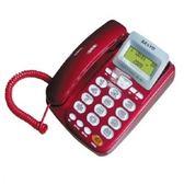 三洋 SANYO 來電顯示有線電話 TEL-805  紅
