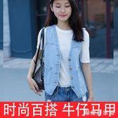 中大尺碼牛仔馬甲女短款新款韓版小背心寬鬆夏季薄款坎肩無袖外套 QG4769『樂愛居家館』