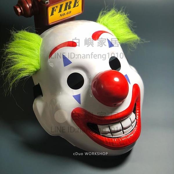 joker小丑面具恐怖萬聖節DC影視道具化妝舞會派對PVC周邊【白嶼家居】