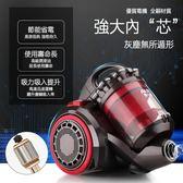 吸塵器家用小型迷你超靜音強力除大功率手持吸成器吸塵機FA【鉅惠嚴選】