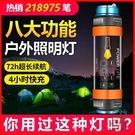 露營燈led戶外野營燈馬燈多功能可充電式強光應急照明【步行者戶外生活館】