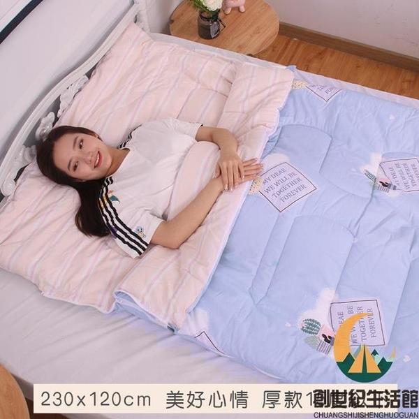 防寒睡袋加厚單人棉被全棉兒童午睡防踢被子【創世紀生活館】