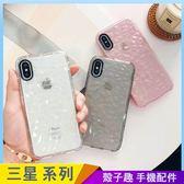 鑽石紋 三星 Note8 透明手機殼 氣墊防摔殼 保護殼保護套 全包邊軟殼