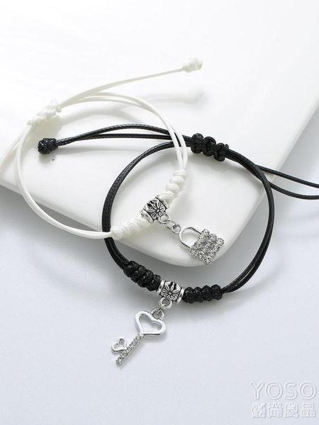 韓版情侶手鍊一對閨蜜手鍊男女手環簡約學生手串個性配飾手繩飾品 優尚良品