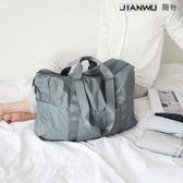 手提旅行包折疊旅行袋女大容量