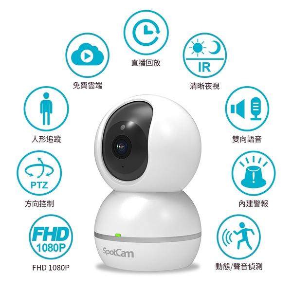 SpotCam Eva 2 FHD 1080P 廣角 + 可擺頭360度 遠距 視訊 真雲端 攝影機