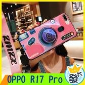 OPPO R17 Pro 背帶掛繩復古相機 手機殼 藍光全包軟殼 防摔保護套 揹帶相機手機殼