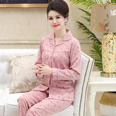 睡衣女中老年純棉長袖媽媽可外穿老人全棉春秋女士寬鬆家居服套裝  易貨居