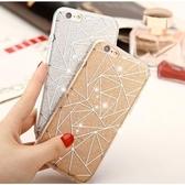 鑽石閃粉菱形紋蘋果iPhone 7 8 手機殼保護套電鍍掛繩奢華菱紋防摔包邊