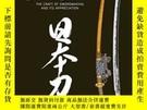 二手書博民逛書店Art罕見Of The Japanese SwordY255562 Yoshindo Yoshihara Tu