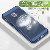 三星 Galaxy J3 Pro J330 消光霧面 蜂窩透氣硬殼 鏤空散熱 網格設計手機硬殼 全包邊保護殼
