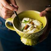 朵頤歐式冰裂菠蘿杯燕麥早餐杯牛奶杯創意馬克杯陶瓷水杯子咖啡杯 LannaS