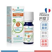 法國 Puressentiel 歐盟BIO澳洲尤加利精油 10ml【巴黎丁】