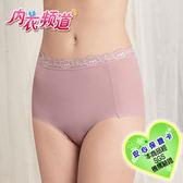 內衣頻道~6701  製超輕薄鎖邊布料褲底抑菌臭加工中腰無痕內褲M L XL