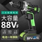 電鑽 88V鋰電鉆充電式手電鉆小手槍鉆多...