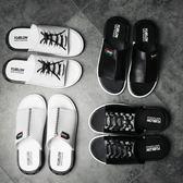 夏季白色拖鞋男學生一字拖時尚外穿潮拖韓版防滑個性涼拖男士涼鞋gogo購