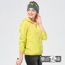 【2730-4】超輕薄透氣防曬休閒時尚連帽外套(芥茉黃)● 樂活衣庫