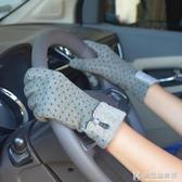 手套爆款點點羊絨羊毛春秋冬季韓版女士觸屏加絨棉款單開車騎行 快意購物網