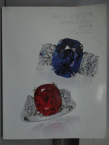 【書寶二手書T2/收藏_XHB】POLY保利_2013/10/6_Important Jewels