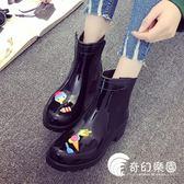 雨靴-松糕厚底雨鞋女時尚夏季馬丁雨靴內增高水鞋防水防滑套鞋短筒膠鞋-奇幻樂園