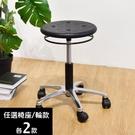 美容椅 吧檯椅 PU座鋁合金腳工作椅(高款) 凱堡家居【A08918】