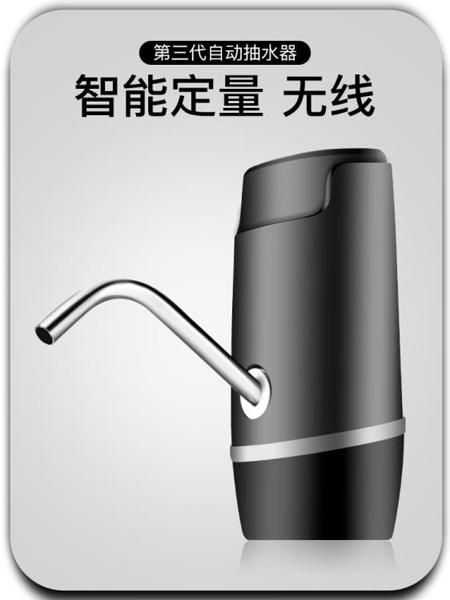 桶裝水抽水器電動家用手動