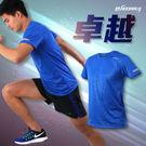 HODARLA 男卓越短袖T恤 (路跑 慢跑 健身 短袖上衣 台灣製 免運 ≡排汗專家≡