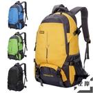 小號戶外登山背包超輕大容量男 女後背包旅行防水運動書包【左岸男裝】