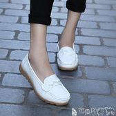 孕婦鞋 春平底女鞋大碼媽媽鞋防滑軟底護士鞋舒適休閒小白鞋女單鞋 寶貝計畫