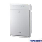 【國際牌Panasonic】奈米水離子空氣清淨機 F-VXH50W