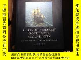二手書博民逛書店The罕見Swedish ship Gotheborg sails again 哥德堡號再次起航 2005年 版