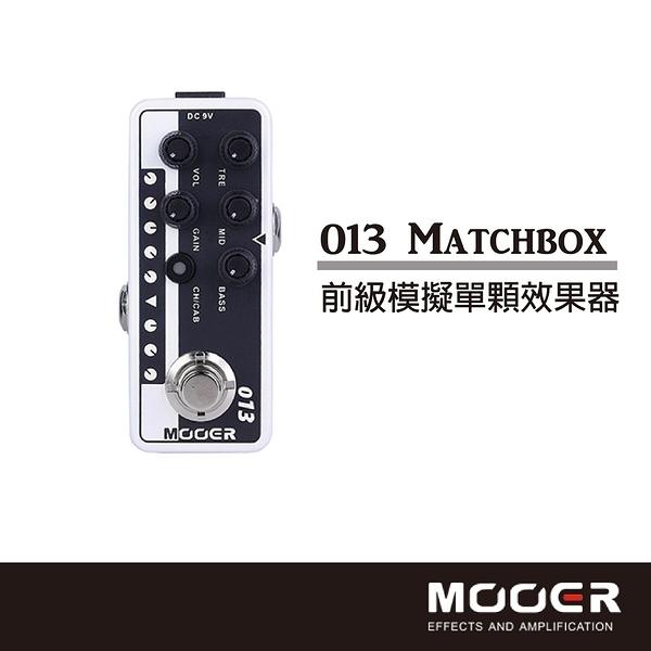 【非凡樂器】MOOER MatchBox前級模擬單顆效果器/贈導線/公司貨
