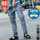 【ZIP FIVE】丹寧錐形褲 牛仔褲